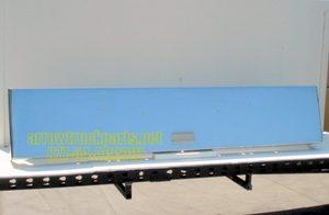 Kenworth W900L / W900B 18 inch American Eagle Aftermarket Bumper