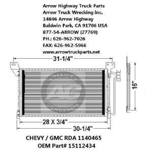 GMC C4500/8500 A/C Condenser: 03-07