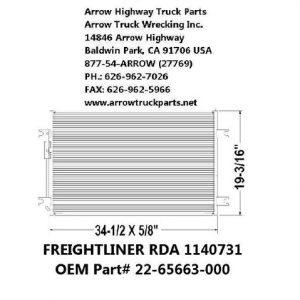 Freightliner Columbia 07-08 A/C Condenser